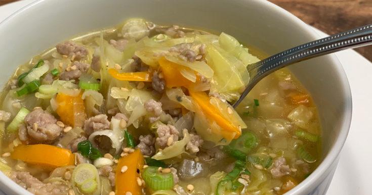 keto-low-carb-pork-egg-roll-soup-recipe.jpgfit12002c630stripall-735x386