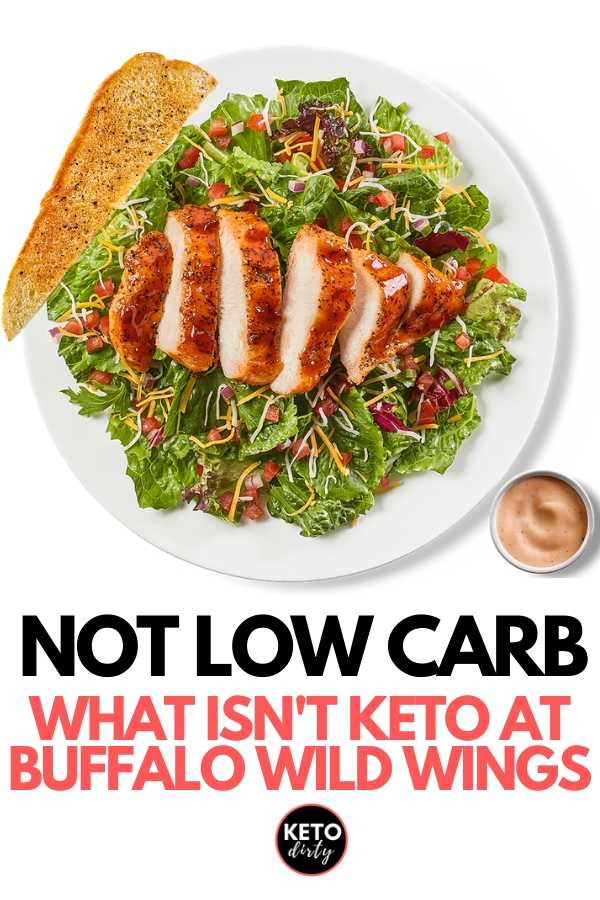 not keto buffalo wild wings